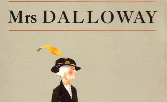 Portada de 'La señora Dalloway', de Virginia Woolf